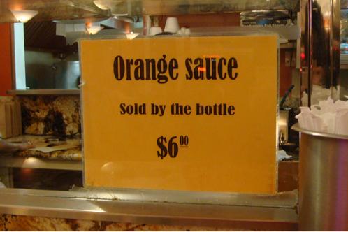 La_vic_orange_sauce