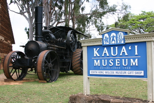 Kauai_museum