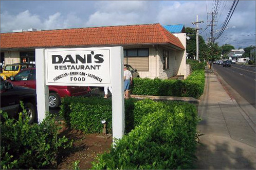 Dani-s-on-rice-st-next