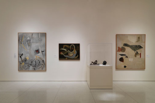 Smart-museum