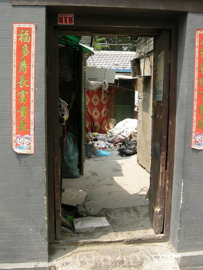 Trip photo #7/75 BeijingByFoot10