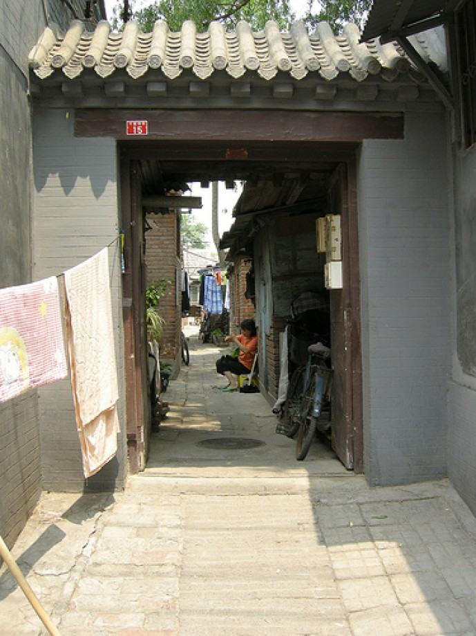 Trip photo #34/75 BeijingByFoot10