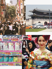 LOOK AHEAD: TRENDS FROM ASIA