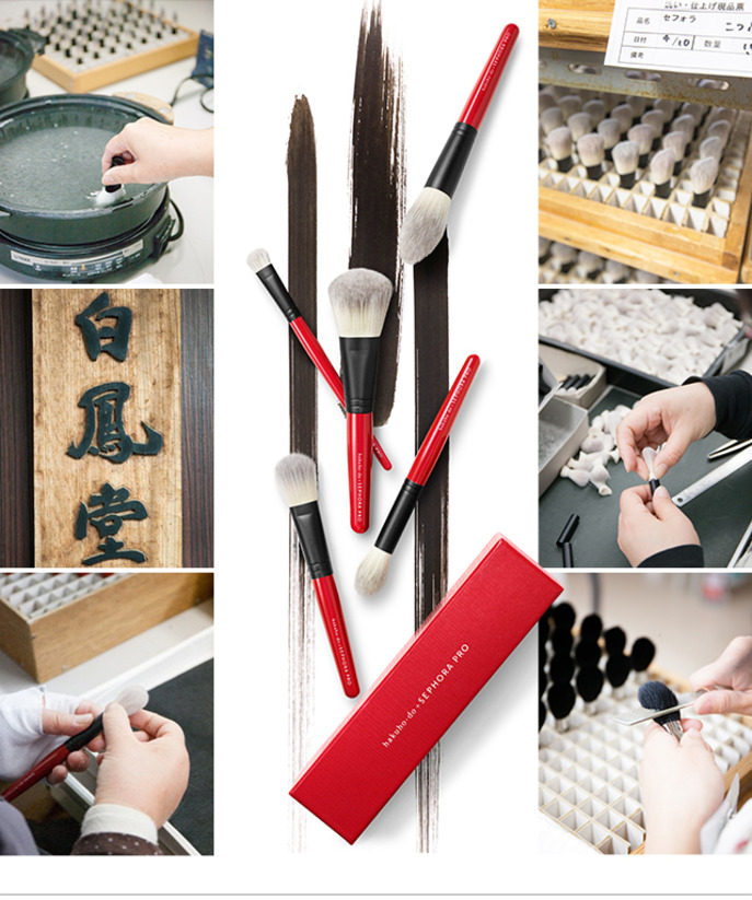 INNER WORKINGS: HAKUHO-DO + SEPHORA PRO BRUSH COLLECTION