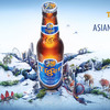 Tiger-beer-48-sheet-a