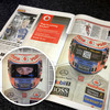 Target-mcconnells-vodafone-f1-interactive-press