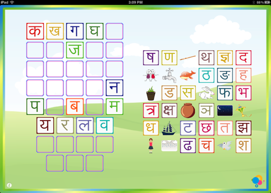 Hindi Letters Worksheets - Sharebrowse