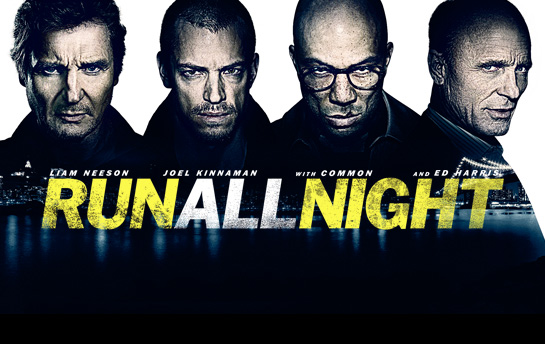 Run All Night | Banner Campaign