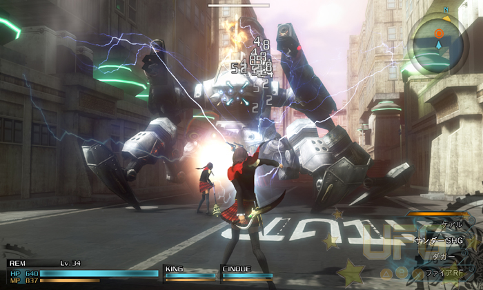 ff-type-0-hd-screen