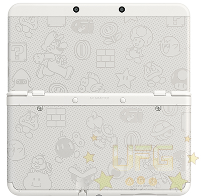 new-3ds-white