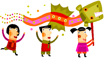 Cartoon Of Chinese Boy Girl, Chinese New Year Royalty Free ...