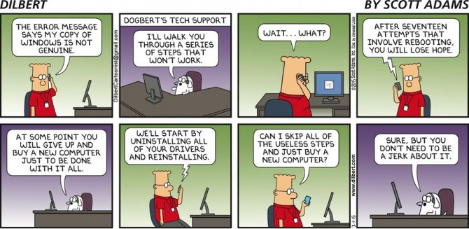 Dilbert And Windows