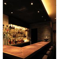 BOTANICAL Comfort Bar