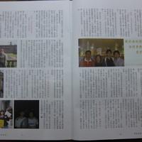 New Asia Magazine