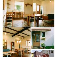 Cafe chai-cha