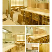 Japanese Restaurant UTAROU