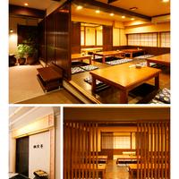 Japanese Restaurant momomitei