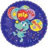 FUZZIES HIP PUP  (18in.) QTY 5