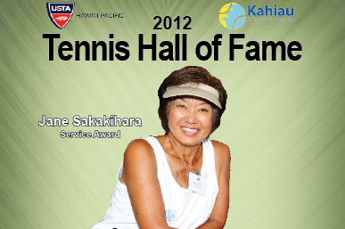 JANE_SAKAIHARA_-_2012_Hall_of_Fame_Service_Award