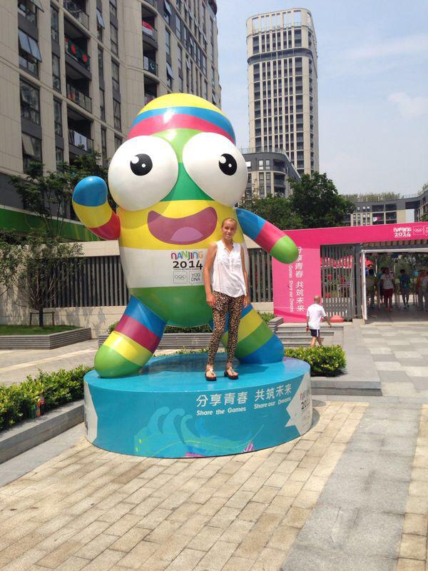 Kenin_Sonya_Nanjing_Youth_Olympics_Mascot_via_Art_Seitz