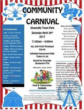 2017 stoneville carnival