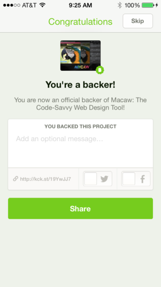Backer confirmation