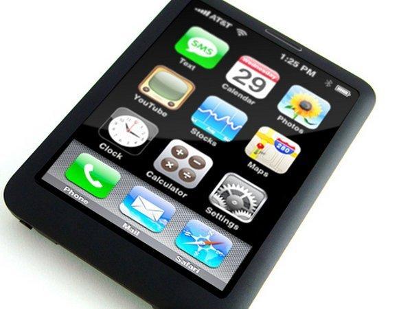 iphone 5 release date. Apple iPhone 5 Release Date,