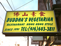 Buddha's Vegetarian Restaurant