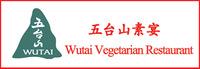 Wu Tai Vegetarian Restaurant