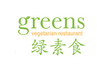 Greens Vegetarian Restaurant