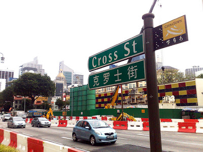 Cross st