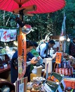Togo shrine tokyo 200903 ss