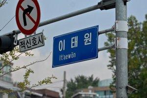 Itaewon flea market seoul korea %c2%a9 imcomkorea 003