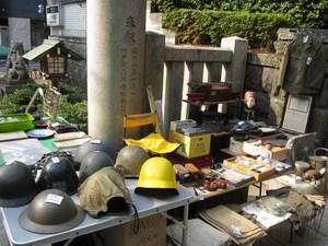 Nogi shrine flea market