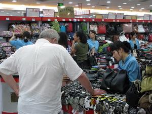 Beijing hongqiao market hongqiao pearl market 1222