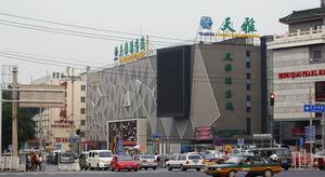 Tianya hongqiao jewellery market1