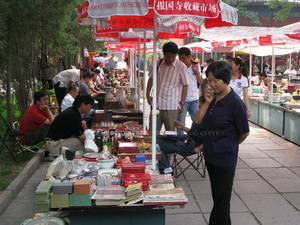 Baoguo si culture market baoguo si collection market 1322
