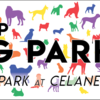 Dog_park_pop_up_graphic