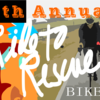 Banner_ride_to_rescue_cut