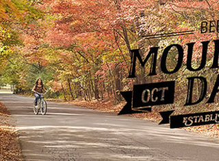Mountain_day_banner