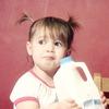 Baby Wants Milk!