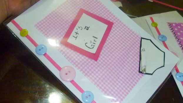 Curso Video Manualidades Crear Tarjetas Para Un Baby Shower