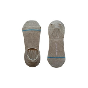 6 916681341 socks light grey no show bamboo socks 1 2048xsq