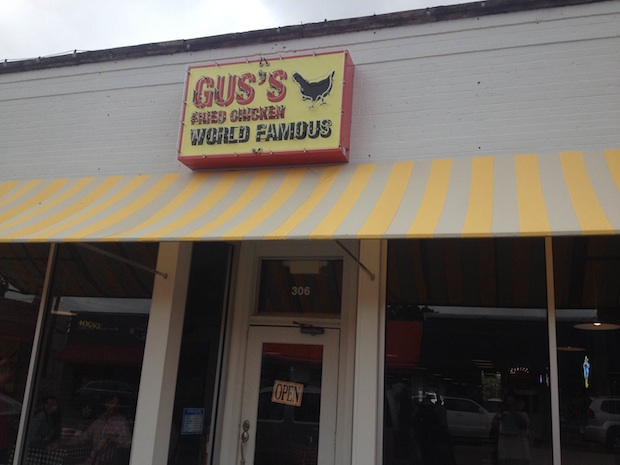 Gus S Fried Chicken Visit Oxford Ms