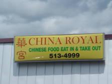 China Royal, Oxford MS