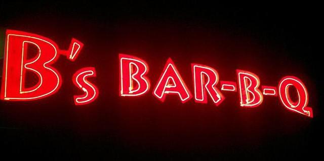 B's BBQ Oxford MS