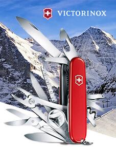 Aprovecha el 25% para PAPÁ y obséquiale la SwissChamp 1.6795 de 33 funciones