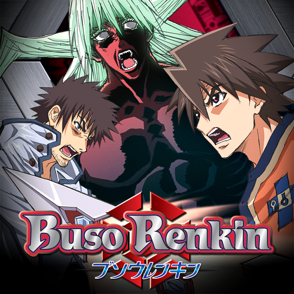 Buso Renkin