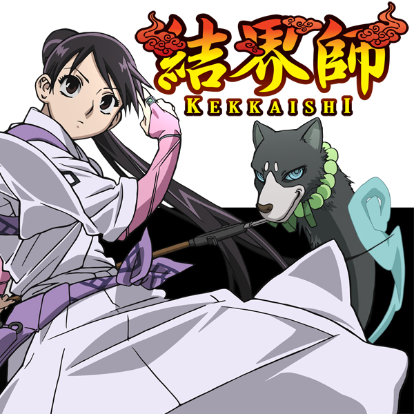 Kekkaishi