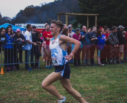 DNJ Article: Reed, Moss Help Siegel Boys Capture State Cross Country Title
